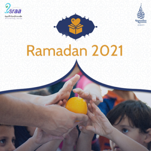 Ramadan 2021 // Doneer direct // Stichting Israa